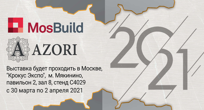 Приглашаем на выставку Mosbuild 2021!